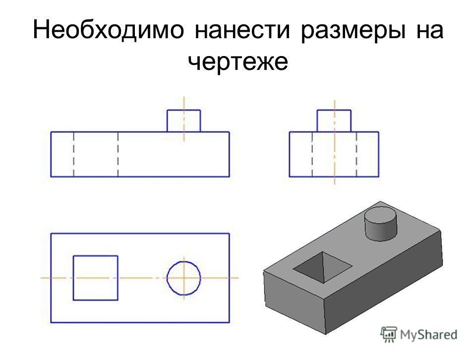 Деталь симметричная Деталь не симметричная