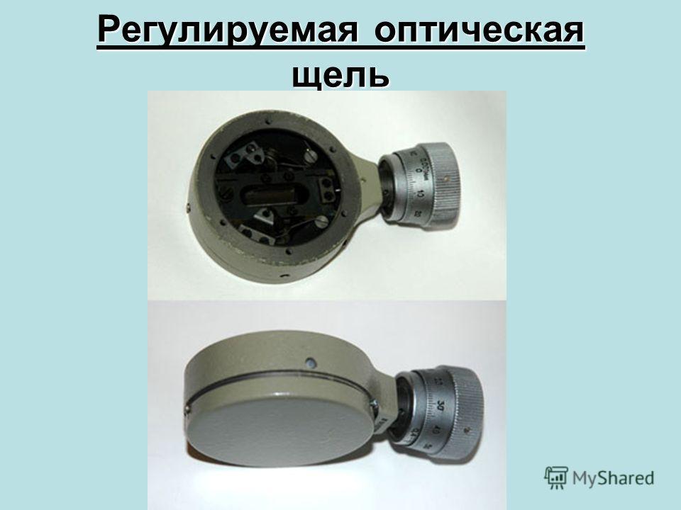 Основные узлы макета гиперспектрометра Оптическая часть Одноплатный компьютер Долговременная память Цифровая камера