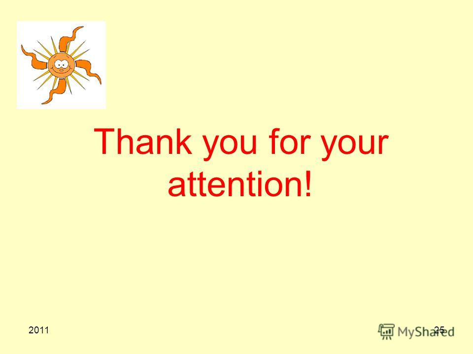 201125 Thank you for your attention!