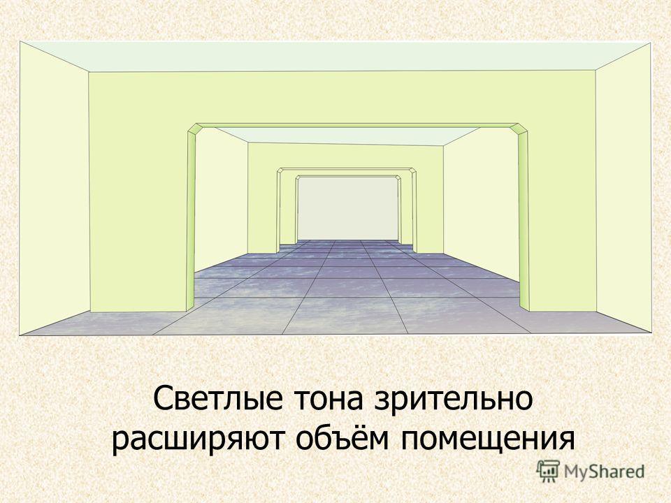 Светлые тона зрительно расширяют объём помещения