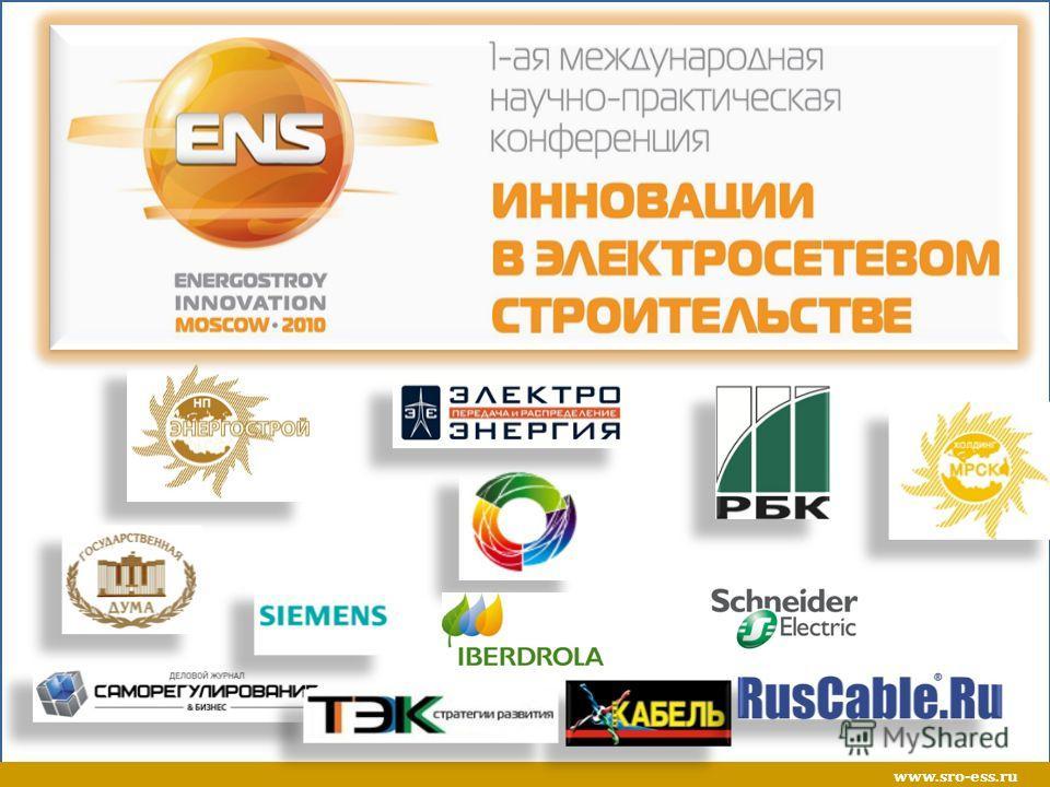 www.sro-ess.ru