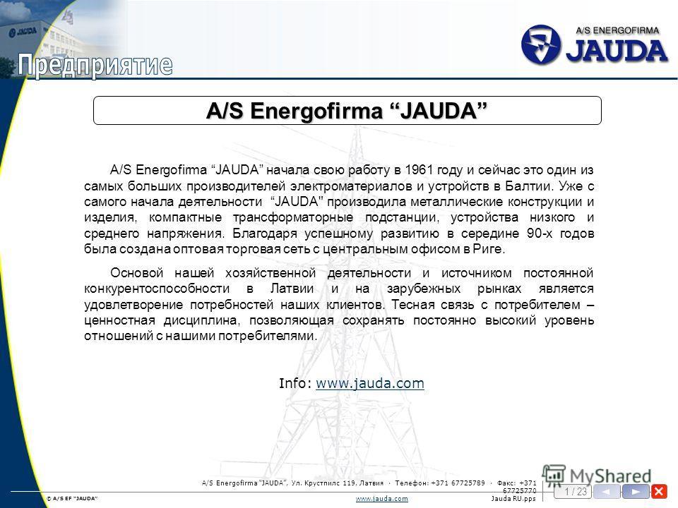 © A/S EF JAUDA 1 / 23 www.jauda.comwww.jauda.comJauda RU.pps A/S Energofirma JAUDA, Ул. Крустпилс 119, Латвия · Телефон: +371 67725789 · Факс: +371 67725770 A/S Energofirma JAUDA A/S Energofirma JAUDA начала свою работу в 1961 году и сейчас это один