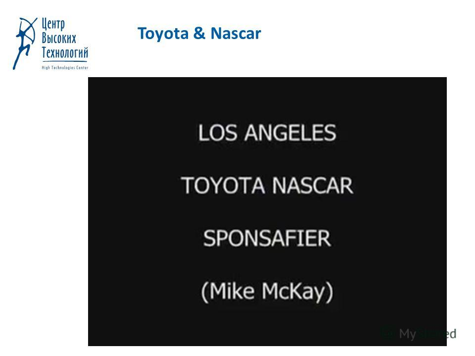 Toyota & Nascar