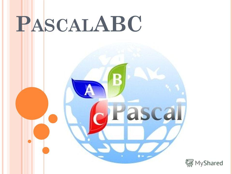 P ASCAL ABC