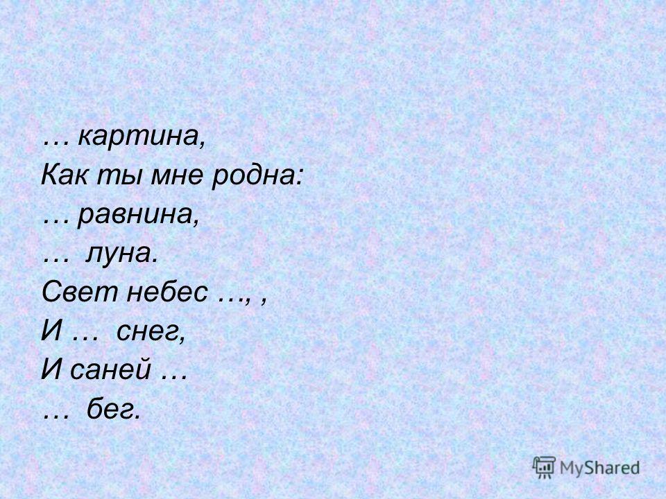 Скажи мне, какой у тебя эпитет, и я скажу, какой ты поэт Лев Озеров