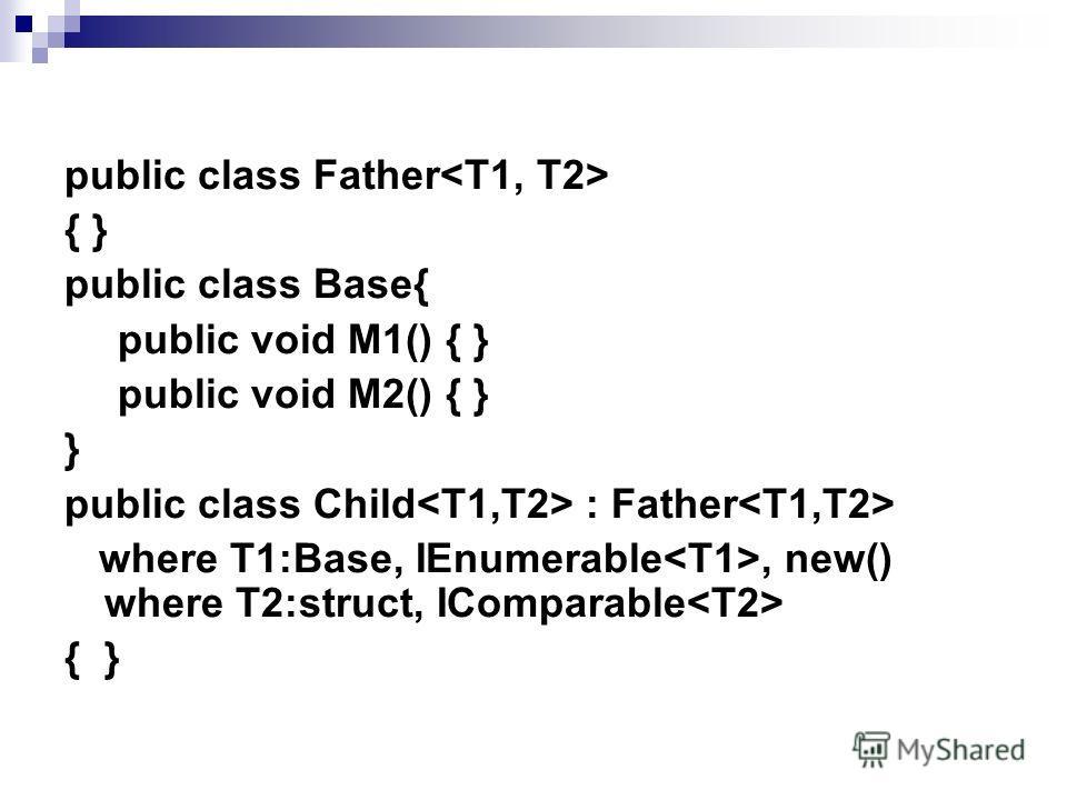 public class Father { } public class Base{ public void M1() { } public void M2() { } } public class Child : Father where T1:Base, IEnumerable, new() where T2:struct, IComparable {}