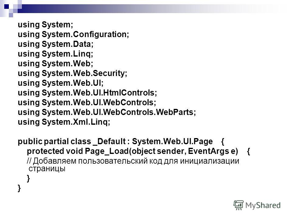 using System; using System.Configuration; using System.Data; using System.Linq; using System.Web; using System.Web.Security; using System.Web.UI; using System.Web.UI.HtmlControls; using System.Web.UI.WebControls; using System.Web.UI.WebControls.WebPa