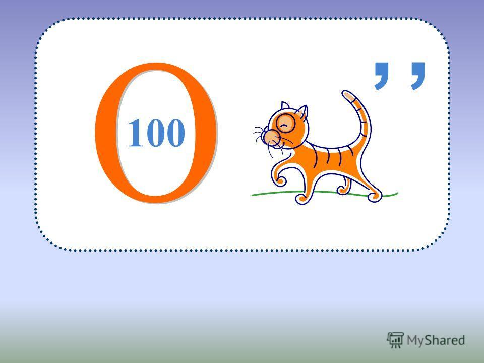 100,,