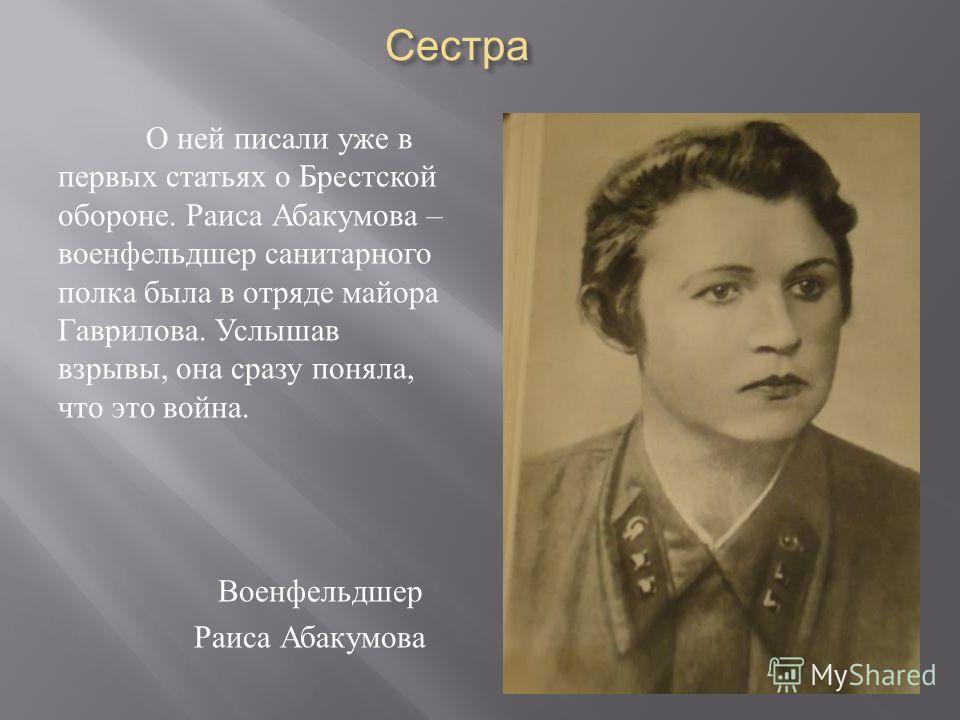 http://images.myshared.ru/6/653912/slide_9.jpg