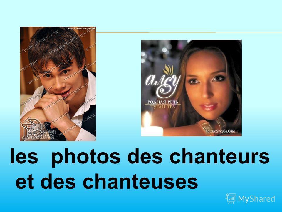 les photos des chanteurs et des chanteuses