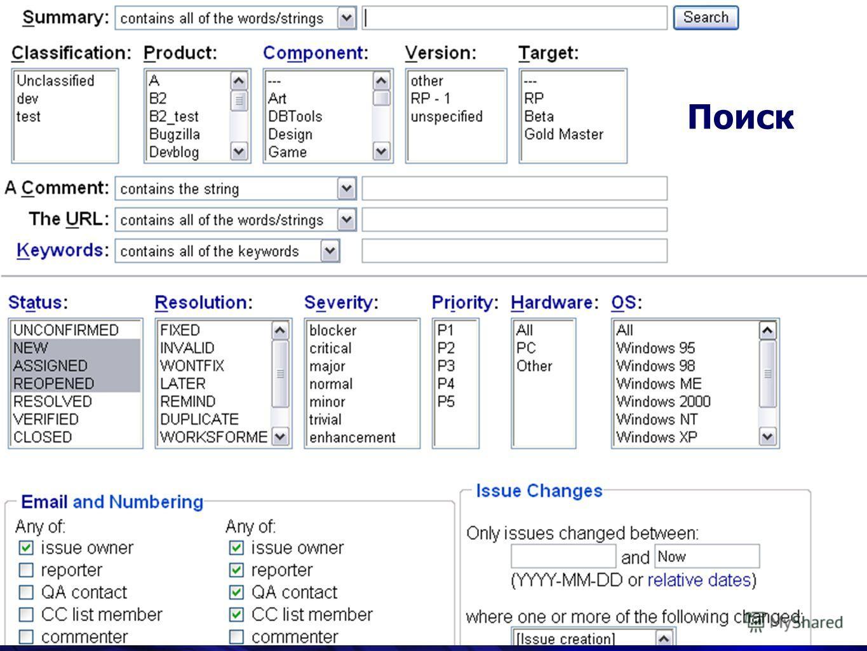 Работа с Bugzilla Bugs = Issue Проекты, продукты, компоненты Работа по версиям Фичи, задачи, баги, улучшения Workflow Bugzilla – единый проектный инструментарий Тихонов Александр Поиск