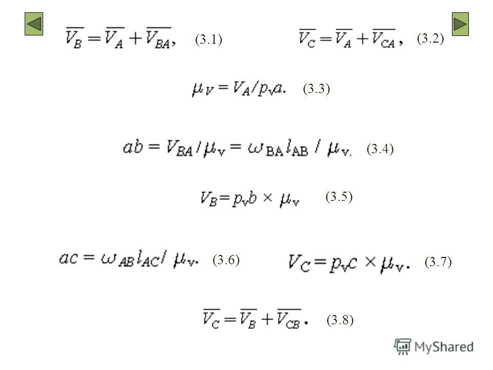 (3.1) (3.2) (3.3) (3.4) (3.5) (3.6) (3.7) (3.8)