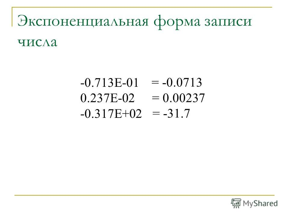 = -0.0713 -0.713E-01 0.237E-02 -0.317E+02 = 0.00237 = -31.7