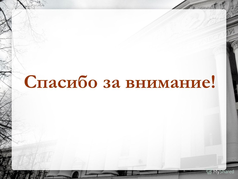 ооо инвест групп официальный сайт