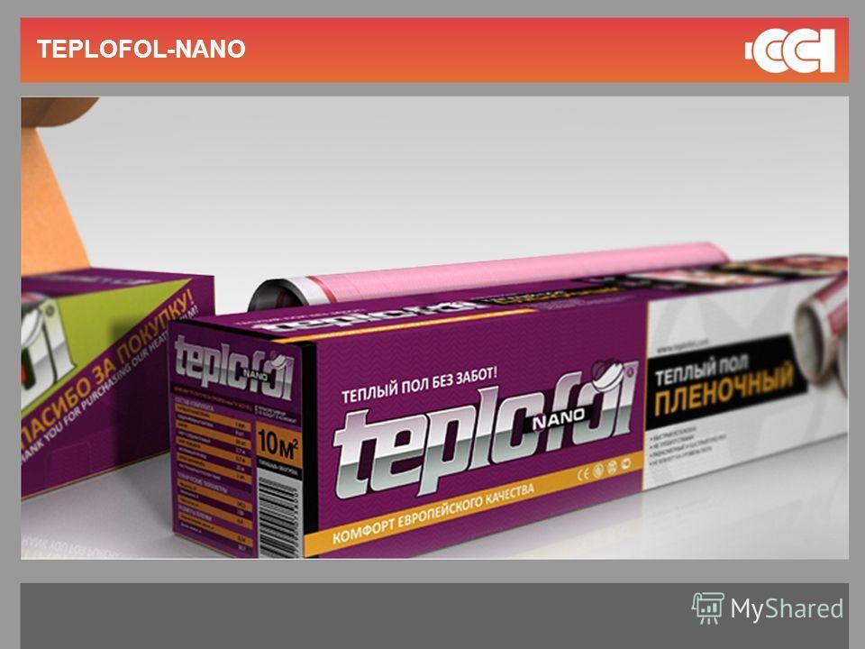 TEPLOFOL-NANO