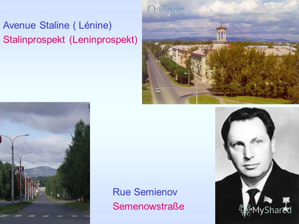 Le 4 janvier 1994 la ville a été nommé officiellement Ozersk. Der 4 Januar 1994 Von nun ab ist das Ozersk.