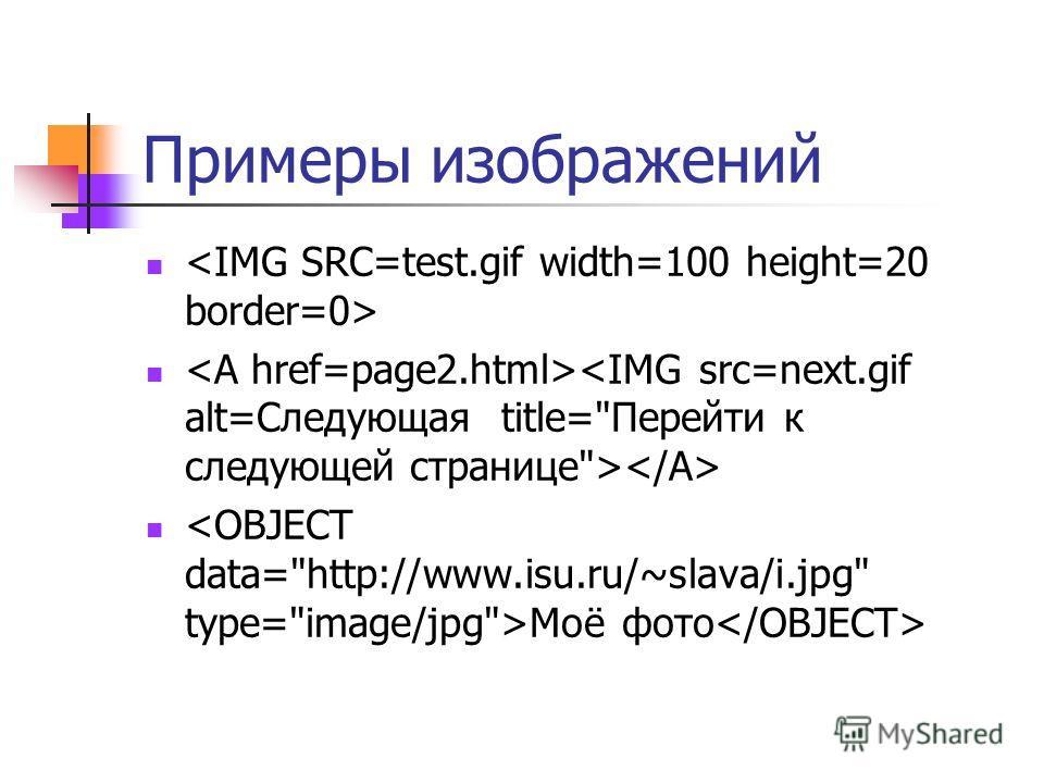 Карты Клиентская Серверная Приложение, получает координаты в URI: getxy.cgi?10,30