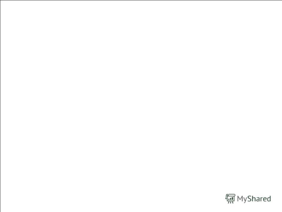 11.12.2013 А. Гладышев Суперсимметрия в физике частиц84