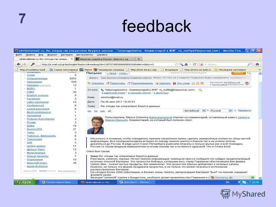 feedback 7
