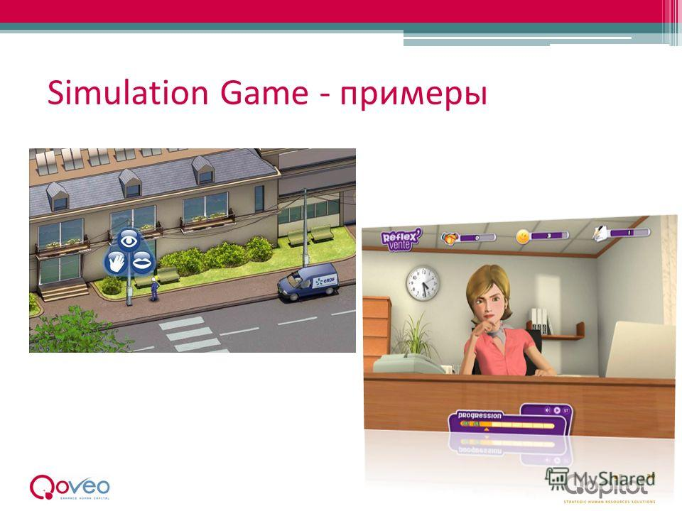 Simulation Game - примеры