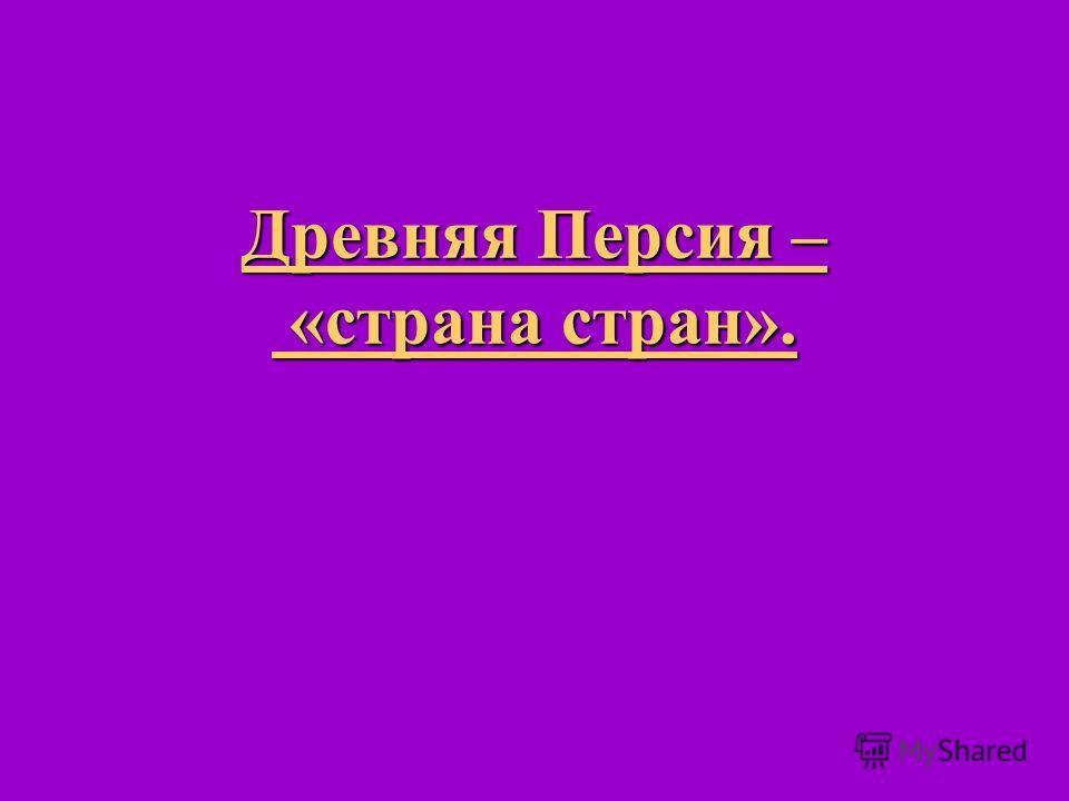 Презентация На Тему Древняя Москва 3 Класс
