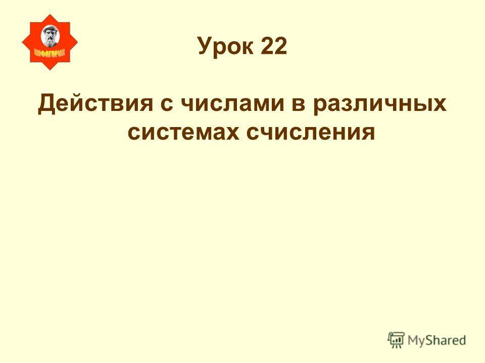 СР-11