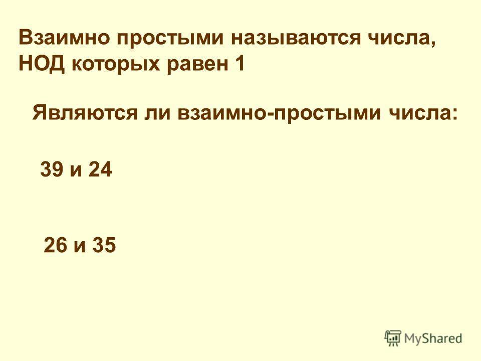 МД-1 Вычислить 1) -12,2 - 1,02 I вариантII вариант 1) -13,7 + 7,1 2) 3) 5,6:0,07 3) 0,34:(-1,7)