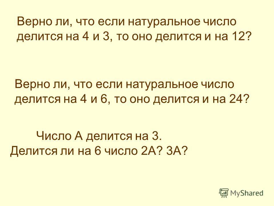 НОК(39;24)= НОК(26;35)=