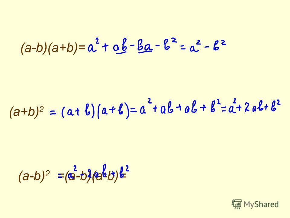 (a-b)(a+b)= =(a-b)(a-b)=(a-b) 2 (a+b) 2