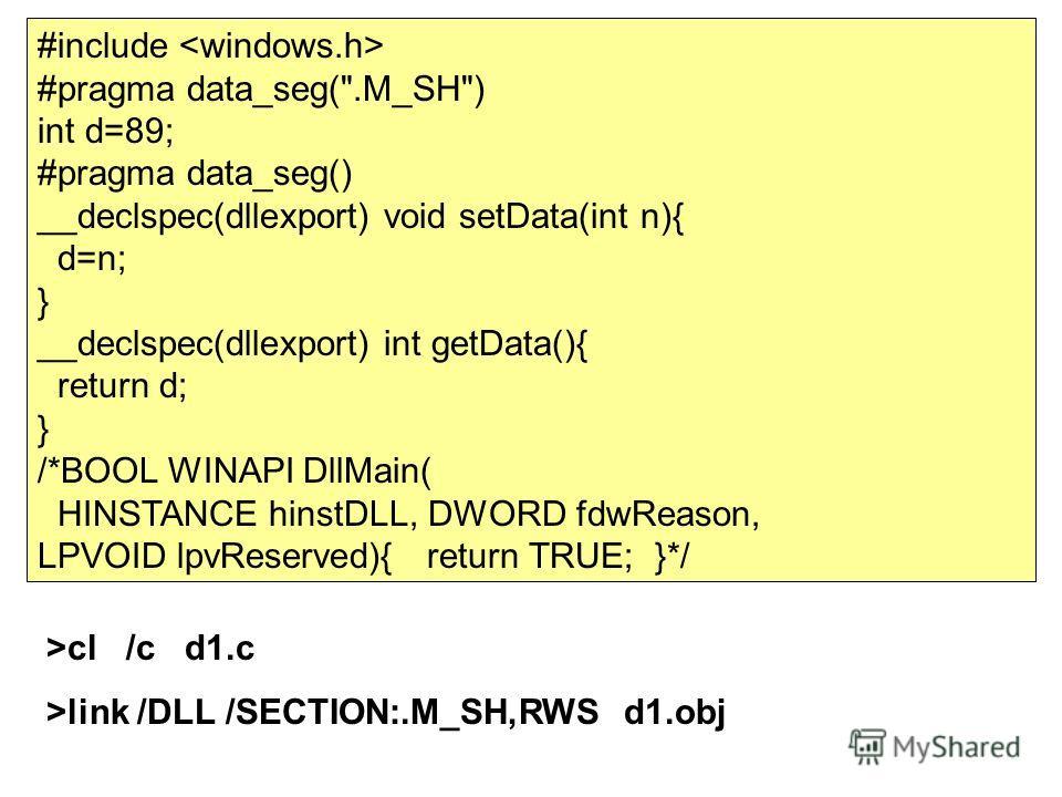 #include #pragma data_seg(