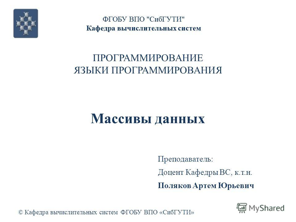 ФГОБУ ВПО