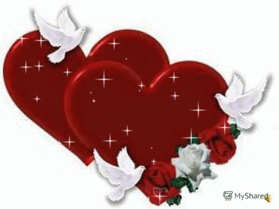 Любовь - чувство самоотверженной и глубокой привязанности, сердечного влечения. Любовь - склонность, пристрастие к чему - либо. Любовь - чувство, основанное на добровольном самоотречении ради другого человека, самоотдача себя ради своего любимого чел