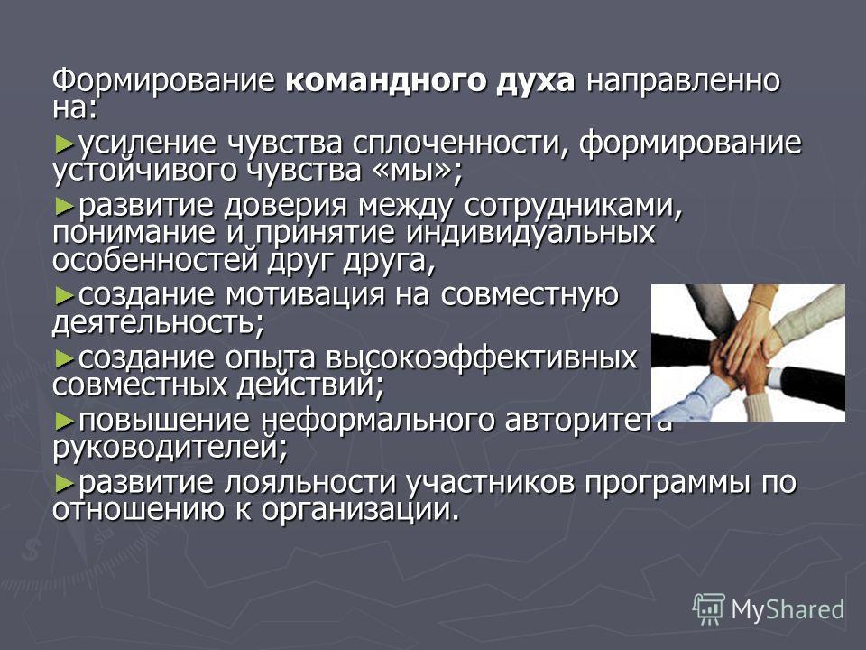 Исмагулова С.Г. Значение мотивации в деятельности ...