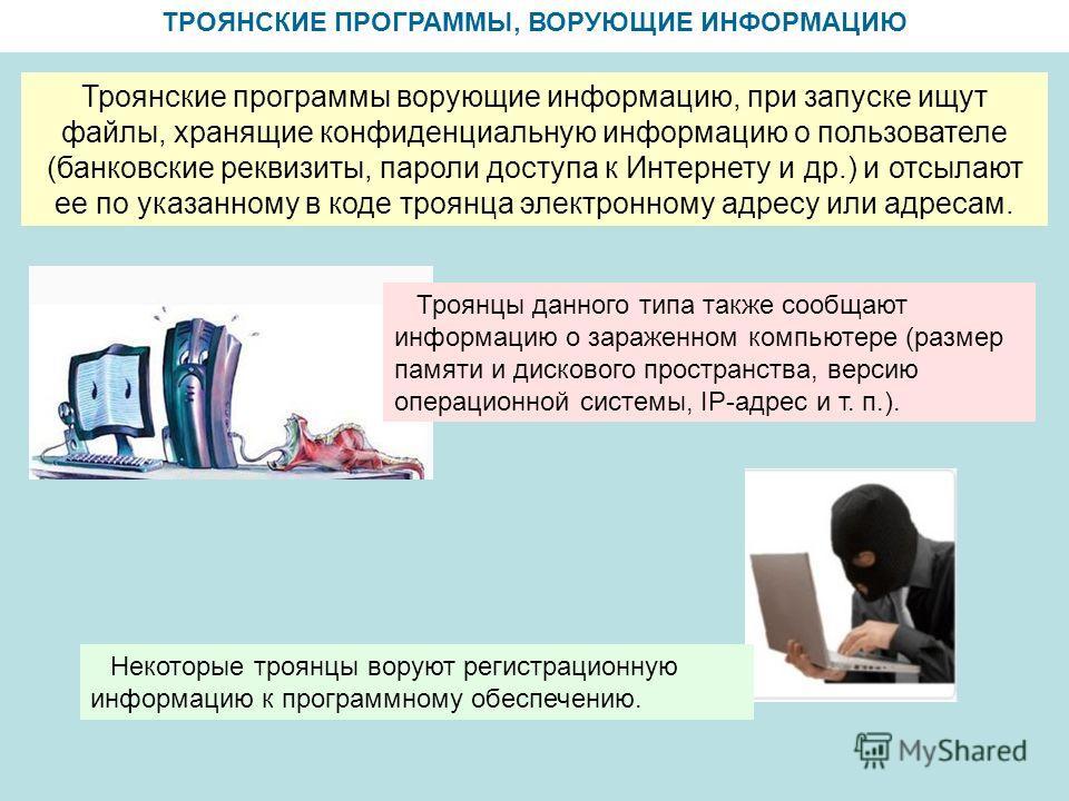 шпионы и их информация используемых материалов зависит