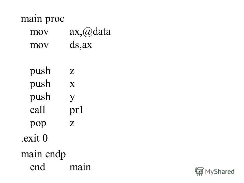 mainproc movax,@data movds,ax pushz pushx pushy callpr1 popz.exit 0 mainendp endmain