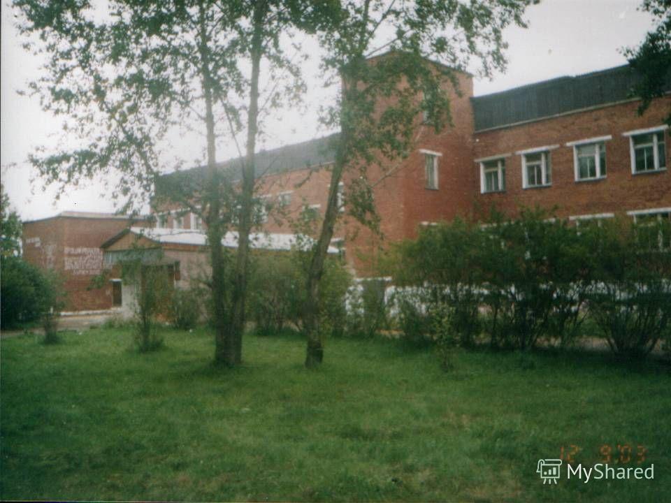 Муниципальное общеобразовательное учреждение средняя общеобразовательная школа 6 п.Железнодорожный