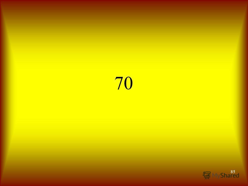 85 70