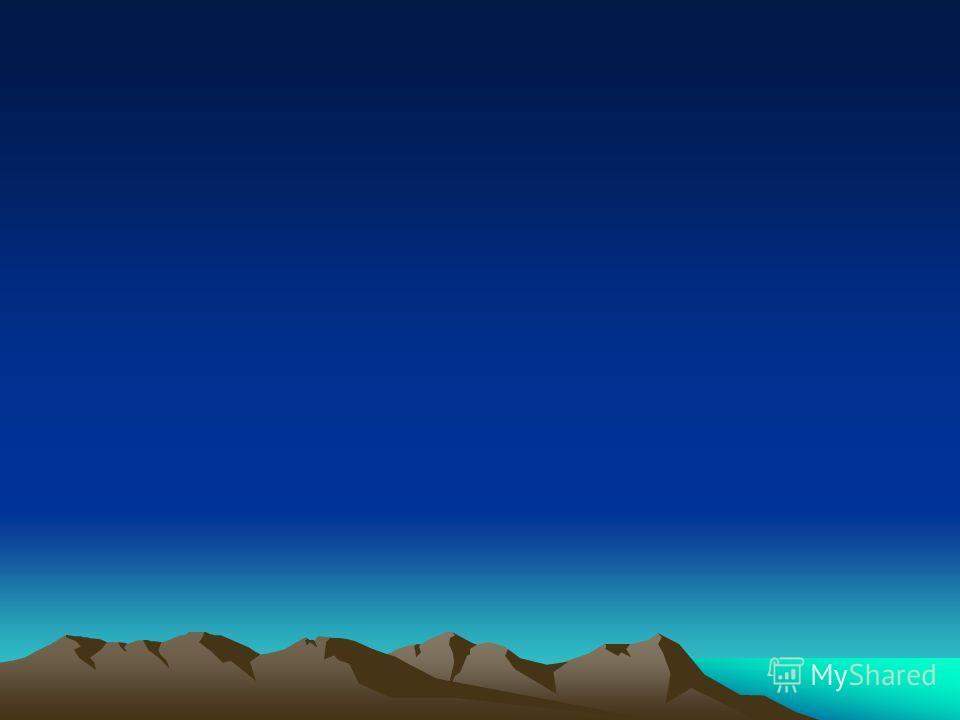 Перышкин А.В. Физика 7 класс.: Учебник для общеобразовательных учебных заведений.- М.: Дрофа, 2002. Л.В. Алмаева. Тесты. Физика. 7 класс. – Саратов: Лицей, 2002 Т.В. Астахова. Лабораторные работы и контрольные задания по физике: Тетрадь для учащихся