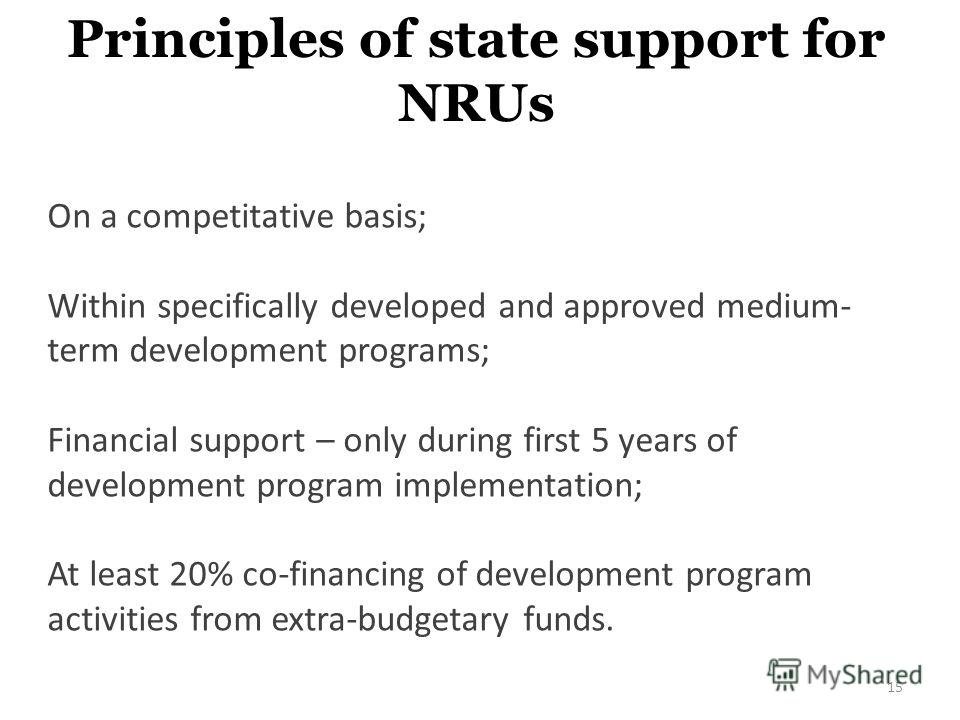 On a competitative basis; Within specifically developed and approved medium- term development programs; Financial support – only during first 5 years of development program implementation; At least 20% co-financing of development program activities f