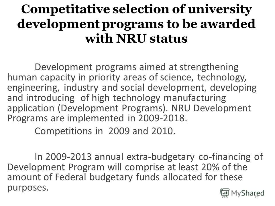 Competitative selection of university development programs to be awarded with NRU status Development programs aimed at strengthening human capacity in priority areas of science, technology, engineering, industry and social development, developing and