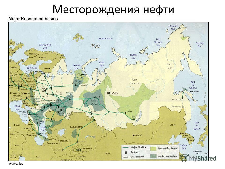 Карта Нефтепроводов Снг