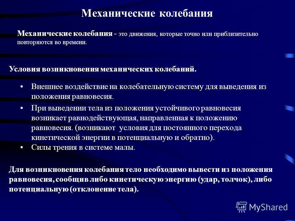 Ученик гимназии 272 Александр Озеров Редакция: В.Е.Фрадин, А.М.Иконников