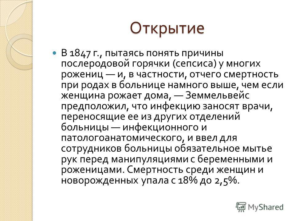 Медицинский центр резерв г омск