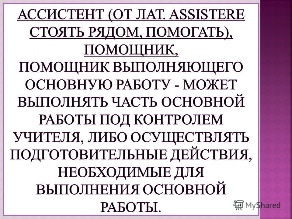 18 июля 2012 года на заседании Правительства принято постановление «О внесении изменений в постановления Кабинета Министров Украины от 14 апреля 1997 г. 346 и от 14 июня 2000 г. 963», разработанную во исполнение Плана мероприятий по введению инклюзив
