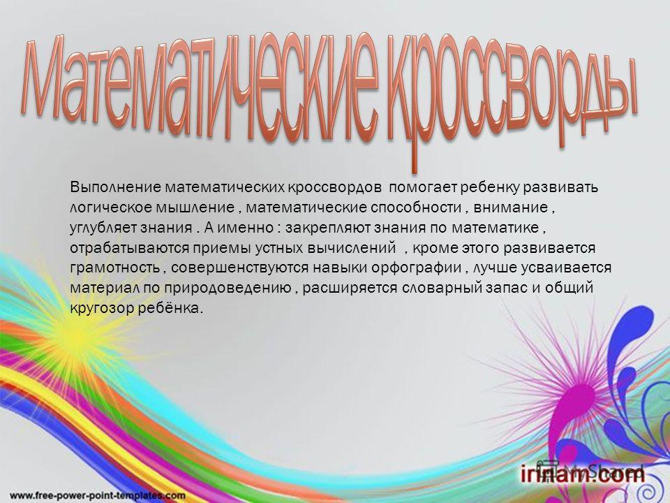 6020153035 25 15103028133244 77 + - + + - - + 90 87 -