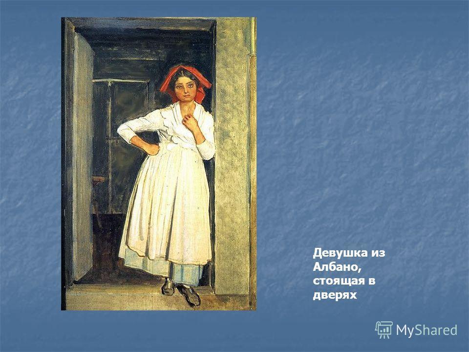Девушка из Албано, стоящая в дверях
