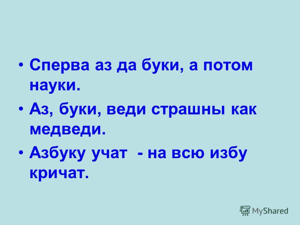 Князь Владимир Велел отдавать в учении детей киевлян.