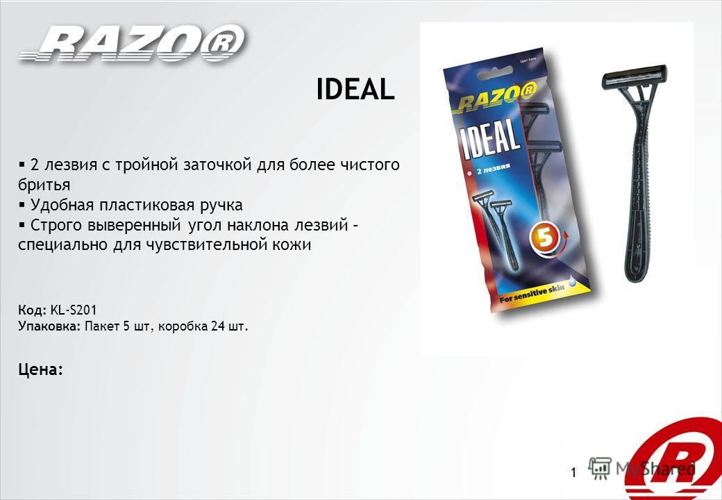 0 PROFI Стальное лезвие с тройной заточкой для чистого бритья Металлическая защитная пластина для максимально эффективного бритья Идеально для жёсткого волоса Удобная пастиковая ручка Код: KL-S101M Упаковка: Пакет 5 шт, коробка 24 шт. Цена: