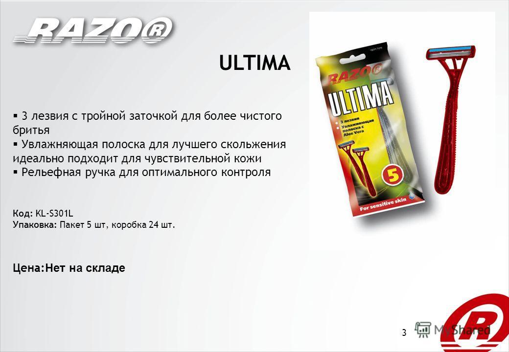 2 FANTOM RAIDER 2 лезвия с тройной заточкой для более чистого бритья Увлажняющая полоска для лучшего скольжения идеально подходит для чувствительной кожи Удобная удлинённая ручка Код: KL-S202L Упаковка: Пакет 5 шт, коробка 24 шт. Цена: Нет на складе