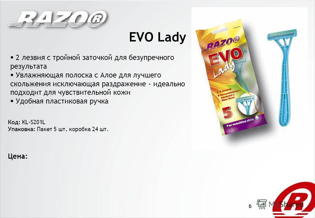 5 NAVIGATOR Код: KL-9818 Упаковка: Блистер 3 шт, коробка 24 шт. Цена: 3 лезвия с тройной заточкой для более чистого бритья Увлажняющая полоска для лучшего скольжения – идеально подходит для чувствительной кожи Удлинённая рельефная ручка с резиновым п